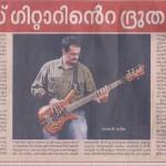 Mathruboomi Daily- Jayen Varma Bassist